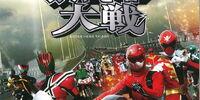 Super Hero Taisen Series