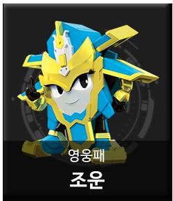 Character tab card 03