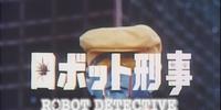 Robotto Keiji