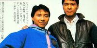 Ken Mizuno