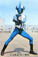 Captor-blue
