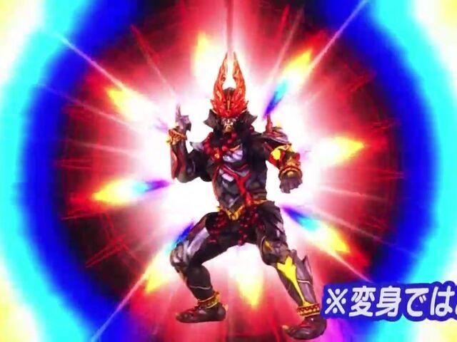 File:HikaribitoGou.jpg