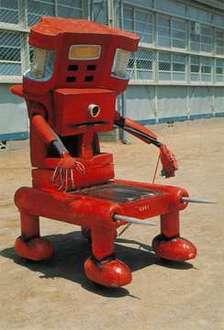 File:Chair form.jpg