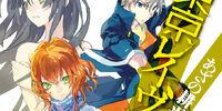 Tokyo Ravens Light Novel Volume 7