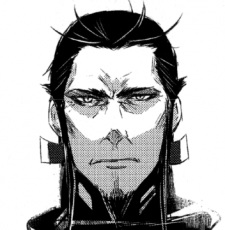 File:Genji.jpg