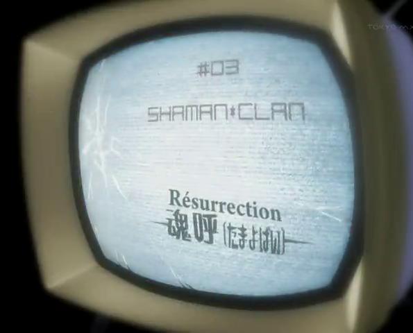 File:Shaman Clan - 3.png