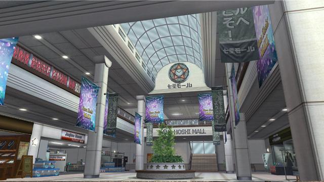 File:Nanahoshi Mall Concept Art.png
