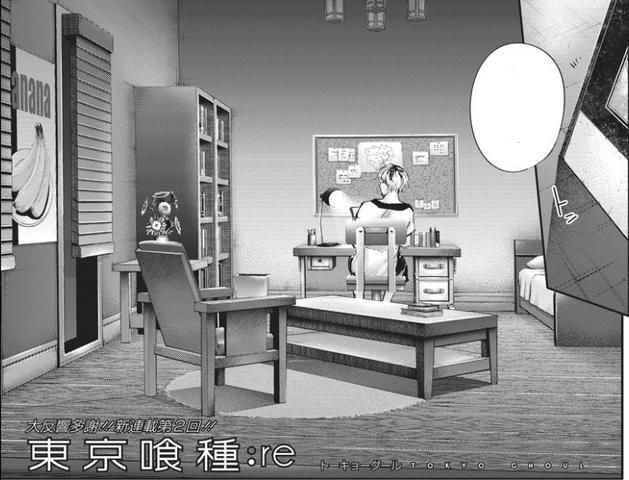 Datei:Sasaki's room.png