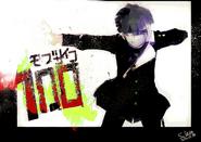 Ishida's illustration of Mob for ONE's birthday