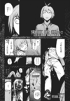 Re Chapter 034