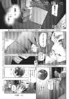 Re Chapter 043