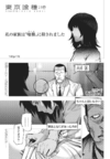 Re Chapter 078