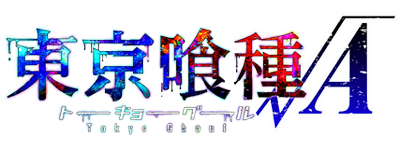 File:TG √A logo.png