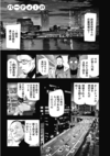 Re Chapter 019