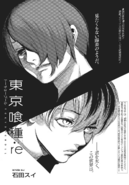 Re Chapter 033