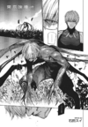 Re Chapter 076