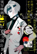 Re Chapter 106