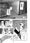 Re Chapter 020