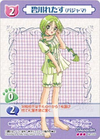 File:Card023.jpg