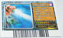 File:Flash Cannon card.jpg