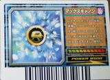 Max Cannon Card