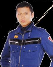 File:Captain Ishiguro.png
