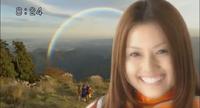 Rei Rainbow