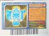 Max HU card
