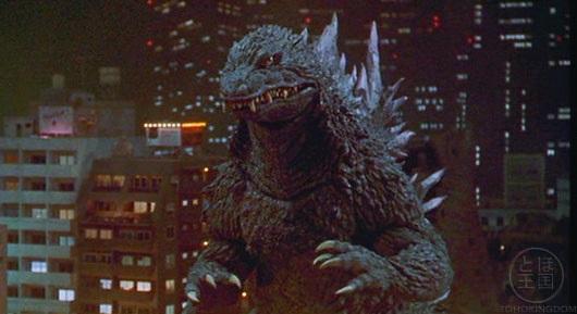 File:Godzilla1999.jpg