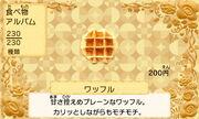 Waffle jp