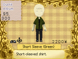 Short Sleeve (Green)