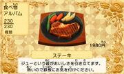 Steak jp