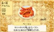 Bacon jp