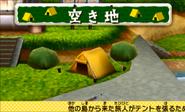Akichi Title