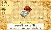 Chocolate jp