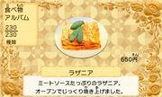 Lasagna jp