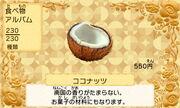 Coconut jp