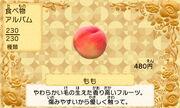 Peach jp
