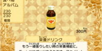 List of Beverages in Tomodachi Life