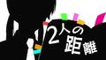 Thumbnail for version as of 17:09, November 13, 2012