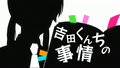 Thumbnail for version as of 01:26, November 11, 2012