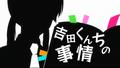 Thumbnail for version as of 01:27, November 11, 2012