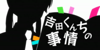 Yoshida Family Matters