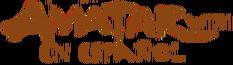 File:Logo de avatar wiki.png