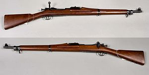 File:1903 Springfield.png