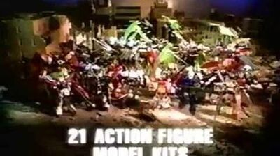 Gundam Wing - Toonami Sweepstakes (October 2000)