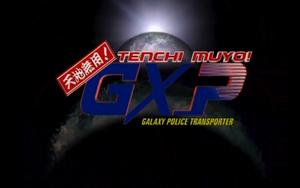 Tenchi GXP title