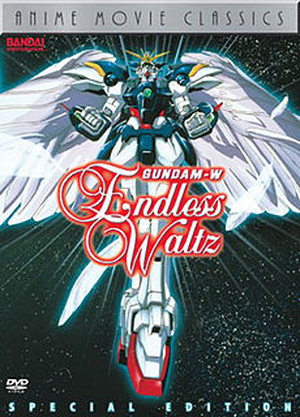File:Endless Waltz.jpg