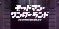 Deadman Wonderland/Episodes