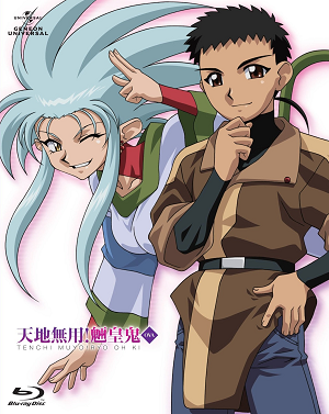 File:Tenchi Muyo OVA cover.png